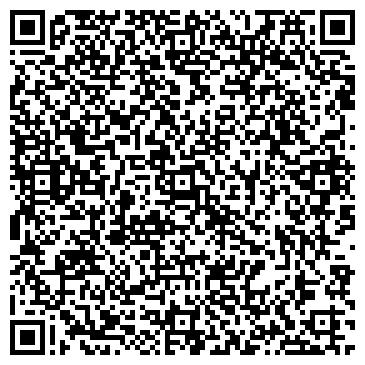 QR-код с контактной информацией организации Оливия, ТОО