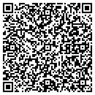 """QR-код с контактной информацией организации ЗАО """"Санаторий Ейск"""""""