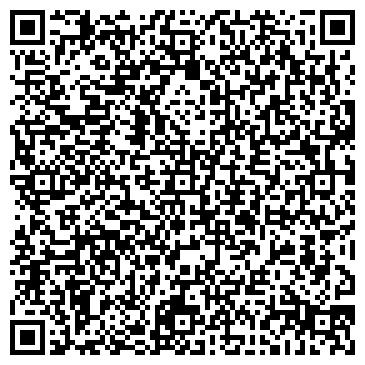 QR-код с контактной информацией организации Арса, ТОО