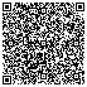 QR-код с контактной информацией организации Домстрой, ТОО