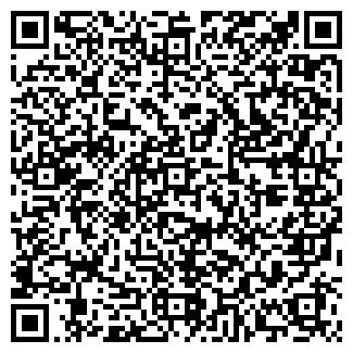 QR-код с контактной информацией организации БиК, Компания