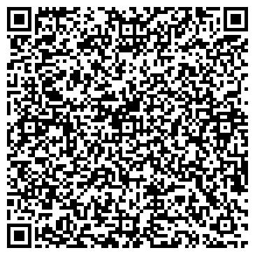 QR-код с контактной информацией организации Аза БИ, ТОО