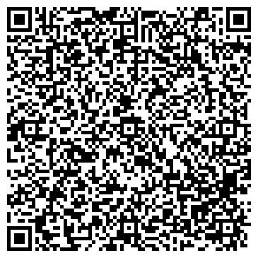 QR-код с контактной информацией организации Техно Холдинг, ТОО