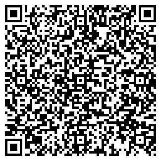 QR-код с контактной информацией организации Векра, ЧСУП