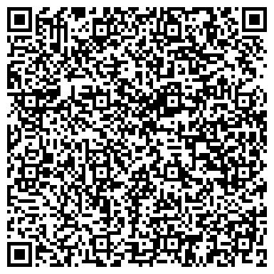 QR-код с контактной информацией организации TAS Ko Group (ТАС Ко Груп), ТОО