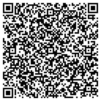 QR-код с контактной информацией организации АлмазБелСервис, ООО