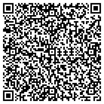 QR-код с контактной информацией организации АББА Астана,ТОО