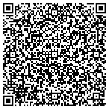 QR-код с контактной информацией организации HOME SERVICE (Хоум Сервис), ТОО