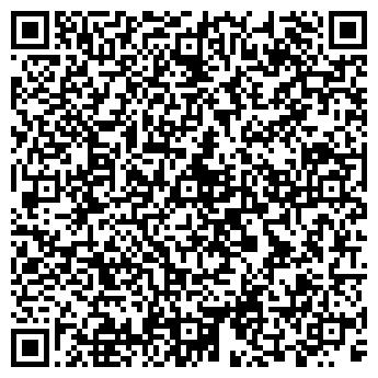 QR-код с контактной информацией организации Эдем, ТОО