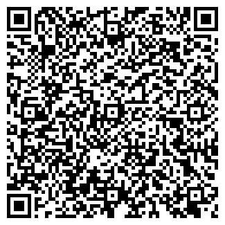 QR-код с контактной информацией организации ЭЙМАР ТД