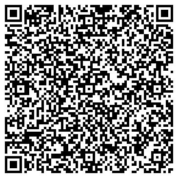 QR-код с контактной информацией организации Евразия курылыс, ТОО