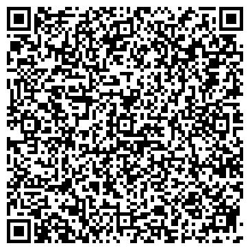 QR-код с контактной информацией организации MODERN CITY (Модерн Сити), ТОО