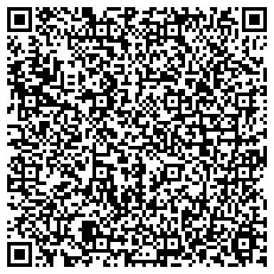 QR-код с контактной информацией организации Diamond L.T.D (Диамонд Л.Т.Д), ТОО