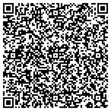 QR-код с контактной информацией организации ГеларСервис, ЧСУП