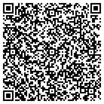QR-код с контактной информацией организации Омис строй, ТОО