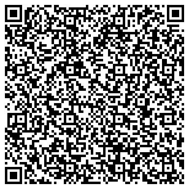 QR-код с контактной информацией организации Гидропромстрой, АО