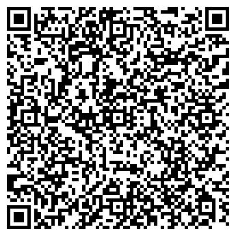 QR-код с контактной информацией организации СФ Ынта,ТОО