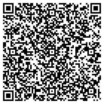 QR-код с контактной информацией организации Дауыл Строй, ТОО