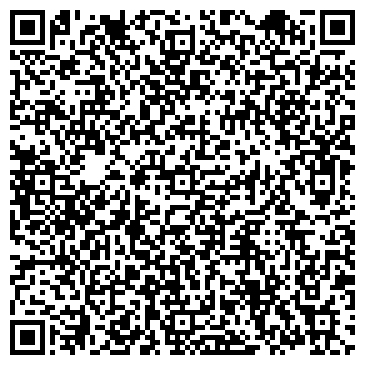 QR-код с контактной информацией организации РЫБОЛОВЕЦКАЯ АГРОФИРМА КАМЫШЕВАТСКАЯ, ТОО