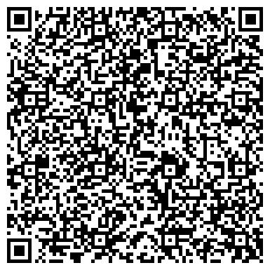QR-код с контактной информацией организации Standart Service (Стандарт Сёрвис), ТОО