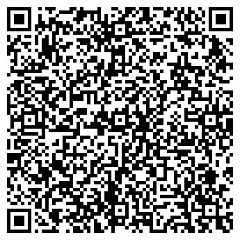 QR-код с контактной информацией организации БелдорНИИ, РУП