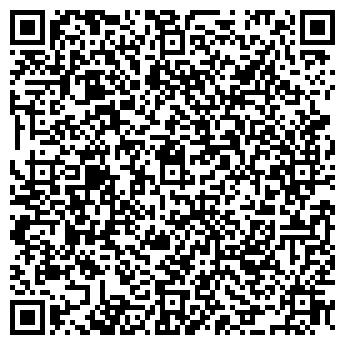 QR-код с контактной информацией организации Гранд-ММГ, ТОО