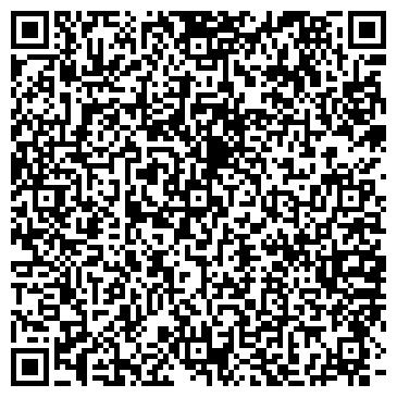 QR-код с контактной информацией организации ТОРГОВОЕ ПРЕДПРИЯТИЕ ФЛАМИНГО