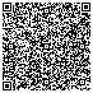 QR-код с контактной информацией организации Aecom-KZ (АИКОМ-Кей Зэт),ТОО