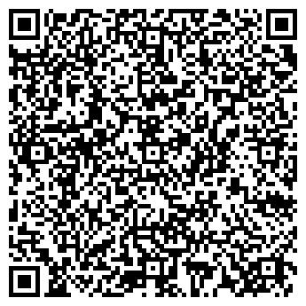 QR-код с контактной информацией организации Алматысмета, ТОО