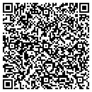 QR-код с контактной информацией организации Гостиница «Ейск»
