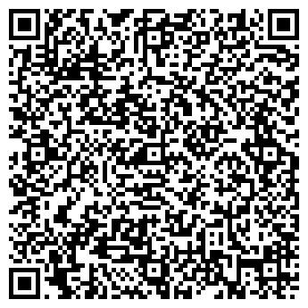 QR-код с контактной информацией организации Рубикон -2003,ТОО