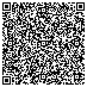 QR-код с контактной информацией организации Трансстройсервис, ТОО