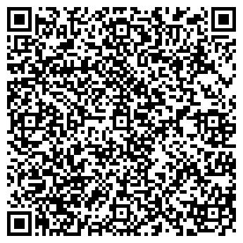 QR-код с контактной информацией организации Алем Курылыс, ТОО