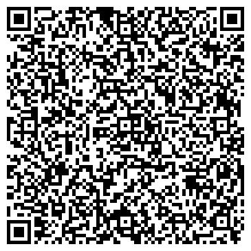 QR-код с контактной информацией организации Акбар, дорожно-строительная компания, ТОО