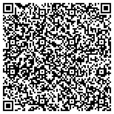 QR-код с контактной информацией организации ПОСТЭКСКОМ, ТОО