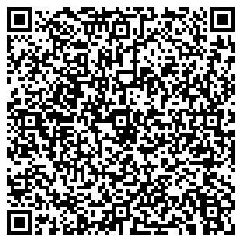 QR-код с контактной информацией организации КазГеоИнженеринг, ТОО