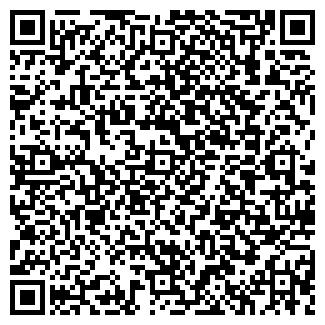 QR-код с контактной информацией организации Юрсанол,ООО