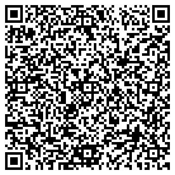 QR-код с контактной информацией организации АЛЬЯНС ТАКС КОНСАЛТИНГ ТОО