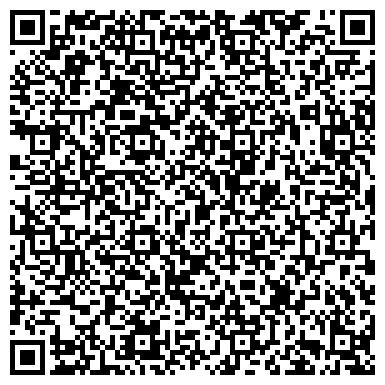 QR-код с контактной информацией организации КАЗМОНТАЖСТРОЙ, монтажно-строительная организация, АО