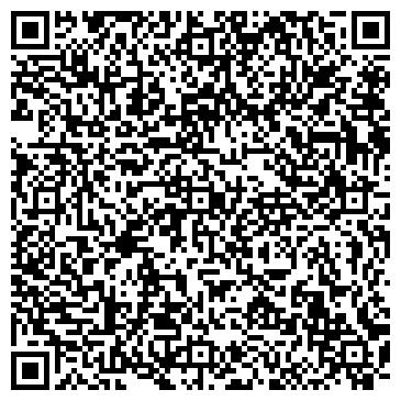 QR-код с контактной информацией организации Элестри СК,ТОО