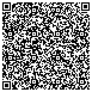 QR-код с контактной информацией организации ПавлодарДорстрой KZ, ТОО