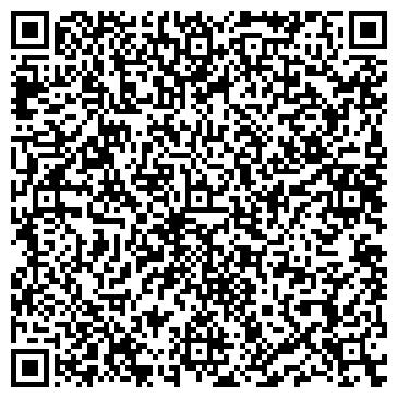QR-код с контактной информацией организации Нур-Строй-1, ТОО