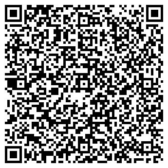 QR-код с контактной информацией организации Сервис Системс Групп, ТОО