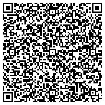 QR-код с контактной информацией организации Рахмет-курылыс, ТОО