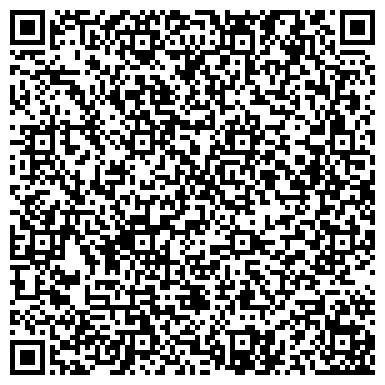 QR-код с контактной информацией организации Управление Строительства №99, ТОО