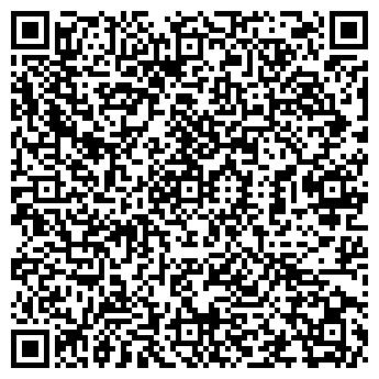 QR-код с контактной информацией организации Тунгыш, ТОО