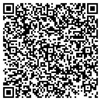 QR-код с контактной информацией организации ШИПТРАНС, ООО