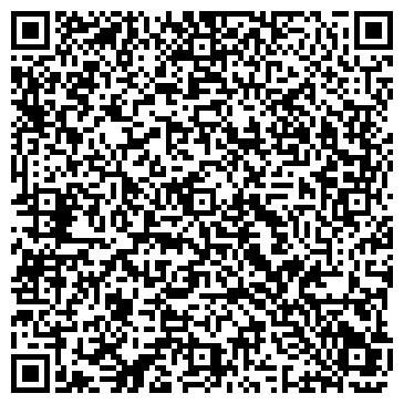 QR-код с контактной информацией организации Геокен, ТОО
