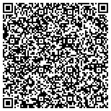 QR-код с контактной информацией организации МУСАХАН СЕРВИС ЛТД, строительная компания, ТОО