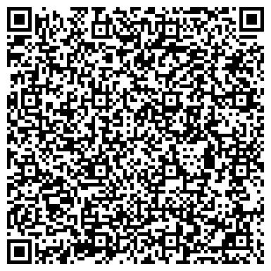 QR-код с контактной информацией организации Белремстройкровля, ОДО